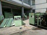 广州南沙螺杆空压机维修