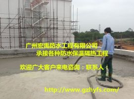 肇庆发泡混凝土屋面保温、发泡混凝土施工方案、发泡混凝土充填、屋顶发泡混凝土施工、轻质发泡混凝土价格、发泡混凝土施工工艺