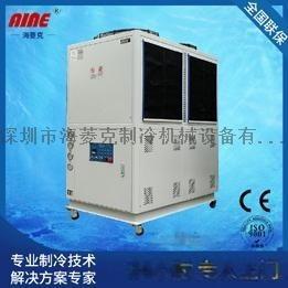 海菱克20匹水冷除垢式冷水機