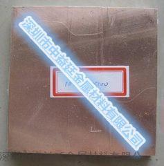 法国红铜U6C,U6C是什么材料-进口紫铜高性能铜合金