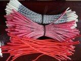 硅胶头绳子拉片
