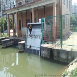 GSLY不锈钢回转式机械格栅清污机水处理设备