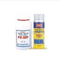 PR-50A,P垫片、油漆剥离剂