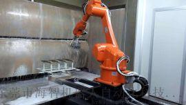 涂装机械手自动化工业机器人喷涂设备