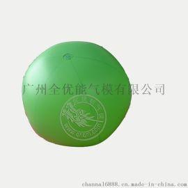升空气球品牌供应商 空飘球厂价批发采购