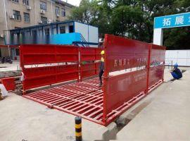 株洲自动洗车平台洗轮机厂家直销