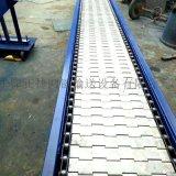 廠家供應不鏽鋼鏈板輸送機 304烘幹機鏈板
