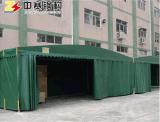 扬州定制推拉雨棚伸缩活动帐篷大型仓库雨棚物流专用雨篷