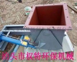 订购600手动插板阀现货选河北权特生产厂家