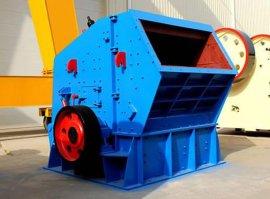新型欧板高效反击破碎机厂家供应低价销售