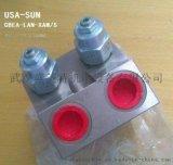 太阳液控平衡阀CBEA-LHN-BBA