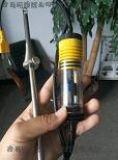 德國菲索(M60)  手持式煙氣分析儀