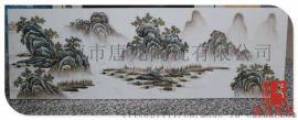 陶瓷影壁牆瓷板畫定做廠家,大型壁畫定製
