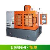深圳廠家鉅匠科技JNC870S重型金屬模具雕刻機