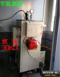 豆腐機 豆漿機煮豆漿用30公斤燃油鍋爐