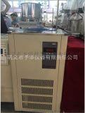 低溫冷卻液迴圈泵 原裝進口壓縮機配置 性能可靠
