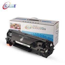易加粉88A硒鼓兼容HP388A M1136激光打印机硒鼓耐用深圳硒鼓