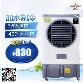 苏州上海常州无锡各种移动空调风扇租赁