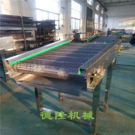 特氟龙网带输送自动化流水线不锈钢网带输送流水线