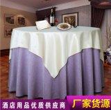 酒店餐桌布 高档 JKCQ-ZB2 圆形餐台布