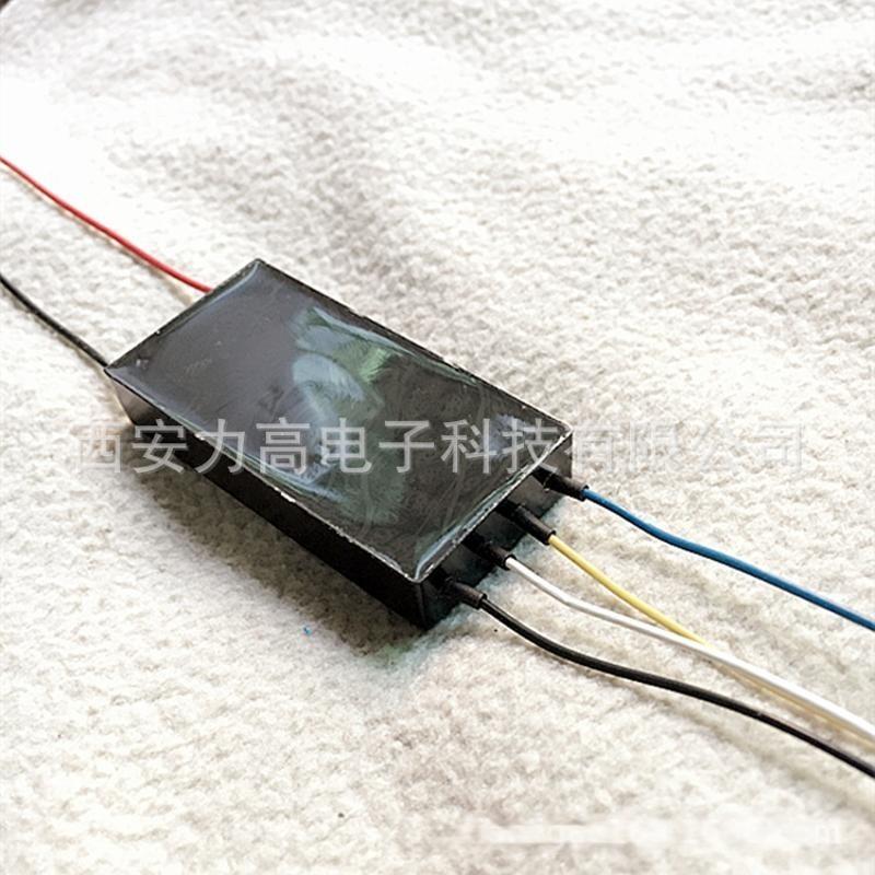 『西安力高』雪崩管 用高精度电源模块,小型高压电源 Dc/Dc升压