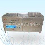 多工位超声波清洗机 济宁鑫欣  多槽超声波清洗机