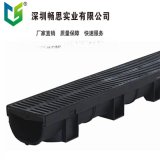 線性截水溝 成品截水溝 一體截水溝 HDPE截水溝 線性不鏽鋼蓋板