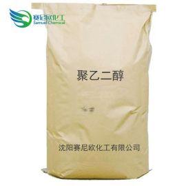 沈陽聚乙二醇,聚乙二醇PEG6000