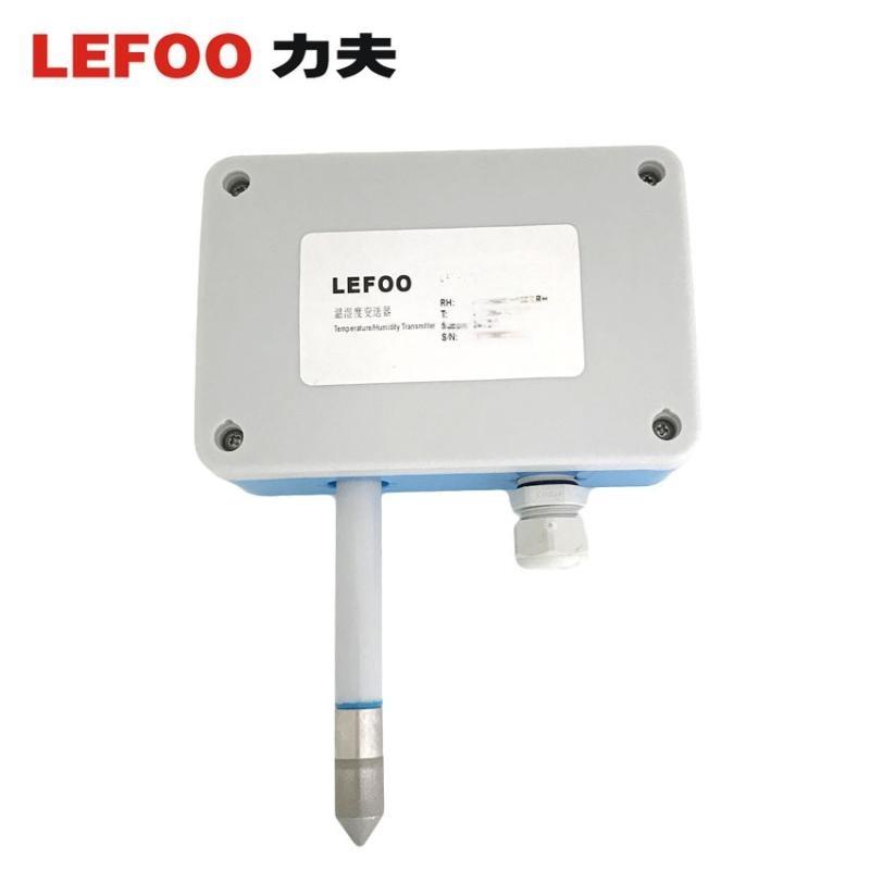 厂家直销 温湿度变送器 温湿度传感器 温湿度控制器