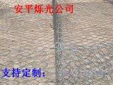 高尔凡石笼网 镀高尔凡钢丝石笼网 防汛铁丝网