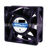 6025風扇100-240V路燈專用大風量節能散熱風扇IP65級防水防塵風扇