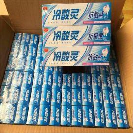 湛江A货牙膏厂家供应江湖地摊冷酸灵牙膏直销一手货源