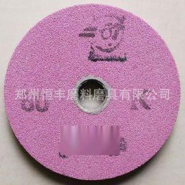 陶瓷砂輪 鉻剛玉 200*20*32小磨牀砂輪