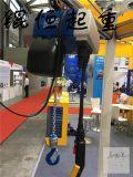 安博GM6 1000.6-1環鏈電動葫蘆