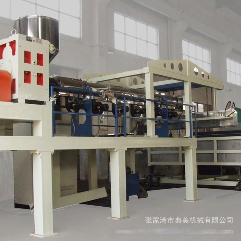塑料喷丝地垫成型机 宝丽隆地垫生产线