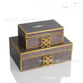 欧式代长方形灰色色魔鬼鱼皮木质首饰盒简约收纳盒软装样板间摆件