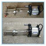 冷媒增壓泵充裝泵