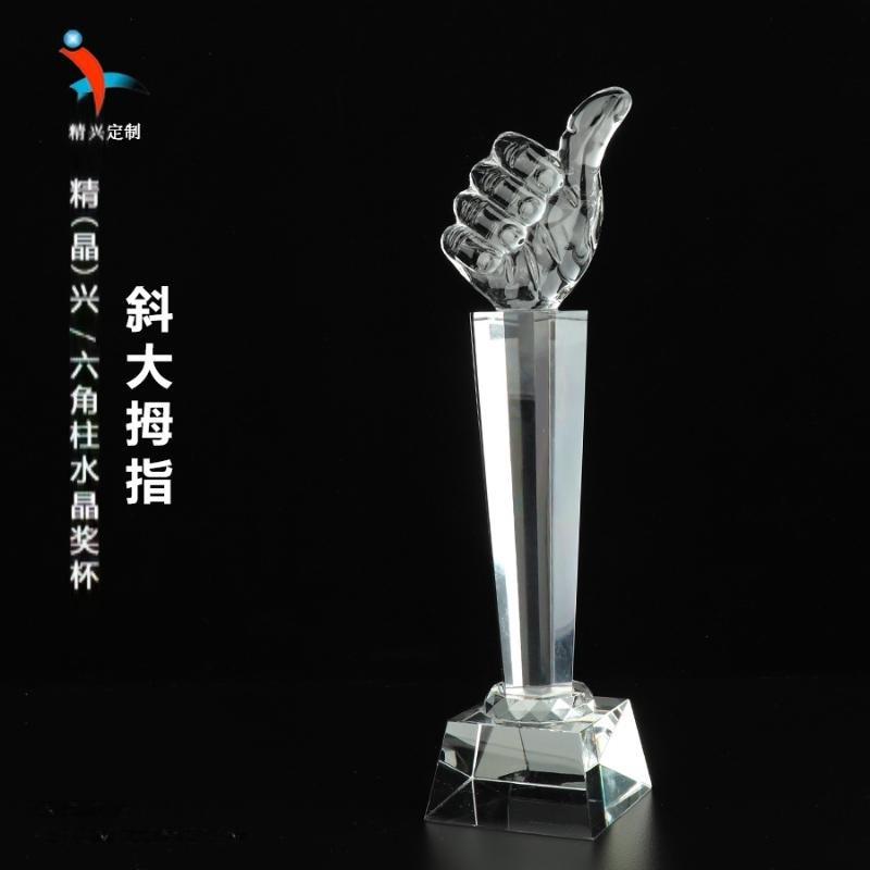 企业年终员工颁奖水晶奖杯,销售员工表彰奖杯订制
