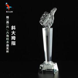 企業年終員工頒獎水晶獎杯,銷售員工表彰獎杯訂制