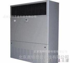 奥特思普电子车间加湿器SPZ-30A 电子车间  加湿机 工业加湿器