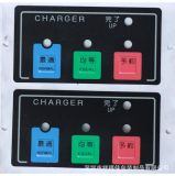 批发供应可定制优质 PC平面印刷标牌 性价比高机械控制面板