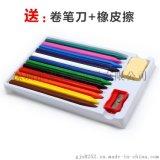 索美奇新品上市 12色可擦蜡笔 儿童绘画笔 环保无毒