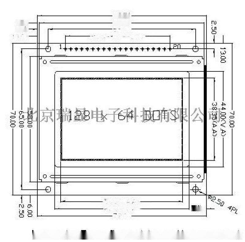 液晶屏12864C