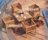 【红胡桃菠萝格】实木休闲家具套装木质家具图片家具