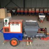 隧道防火塗料噴塗機可以控制噴塗厚度的機器