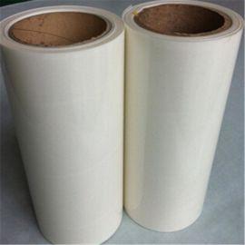 热烫夜光丝网印刷膜供应 网印+热烫夜光丝网印刷膜供应