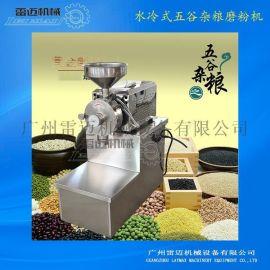 五谷杂粮磨粉机 大米 花生芝麻磨粉机 药材磨粉机