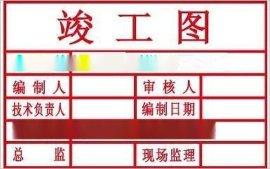 深圳刻印章13632505702福田刻印章罗湖刻印章
