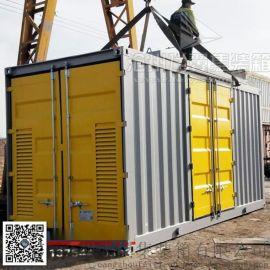 厂家定做6米开顶特种集装箱