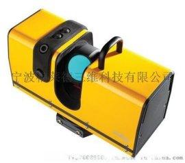 Surphaser大空间三维激光扫描系统